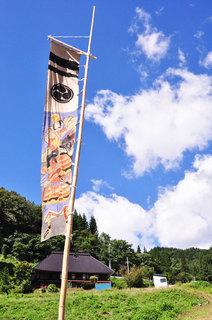 小谷古民家春から夏の終わり1.jpg